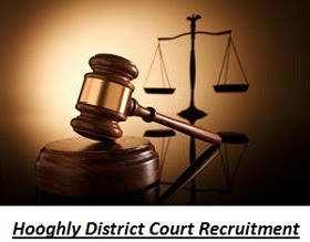 Hooghly District Court Recruitment 2019 Apply For Online