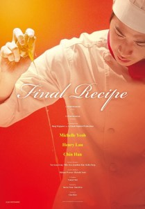 Download Film Final Recipe (2016) Sub Indo 720p