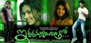 Free download tamil movies songs video s.