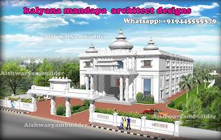 kalyana mandapam design