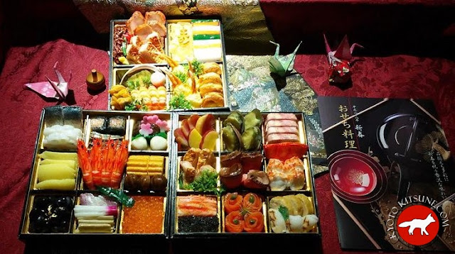 Repas type du jour de l'an à Kyoto au Japon