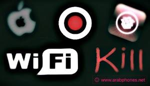 تحميل بديل wifi kill للايفون لقطع النت عن المتصلين بالشبكة