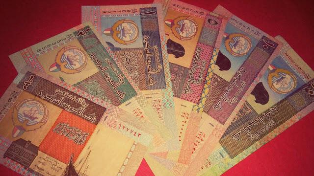 1. Dinar (KD), Kuwait
