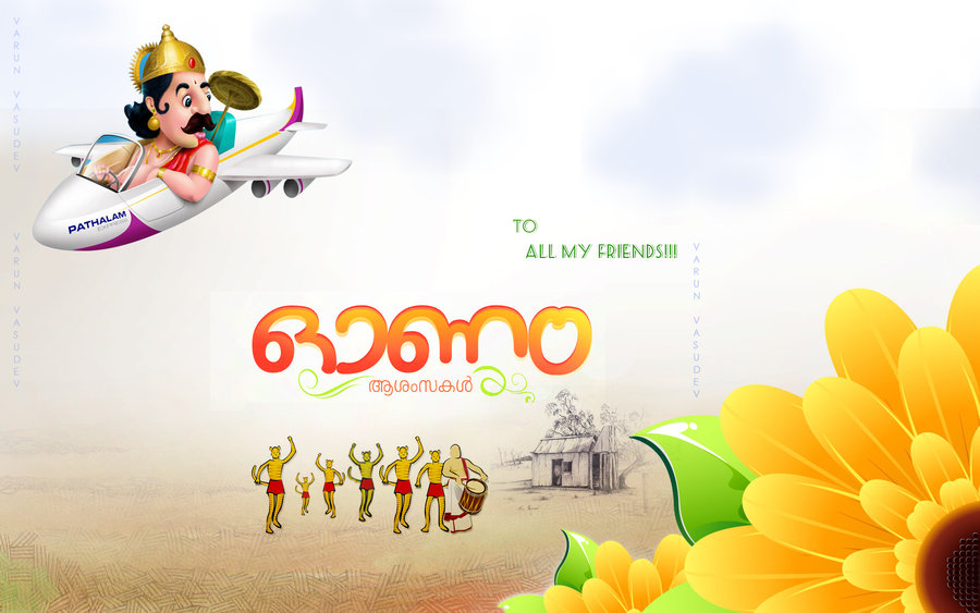 Happy onam 2015 images wishes greetings in english and malayalam happy onam malayalam wishes m4hsunfo