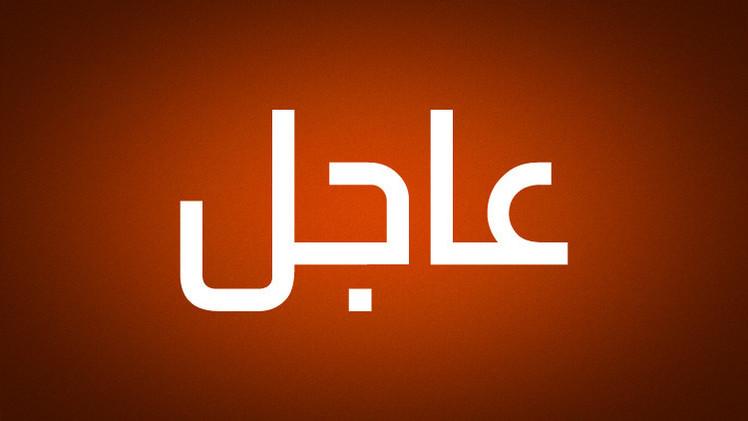 تارودانت24 ...إعلام: أنباء عن ترحيل البشير إلى سجن كوبر واعتقال شقيقه