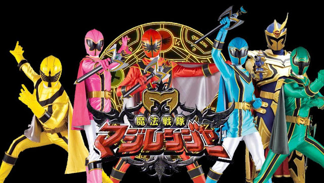 Mahou Sentai Magiranger Episode 01 – 49 BATCH Subtitle Indonesia