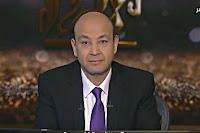 برنامج كل يوم 22/2/2017 عمرو أديب - السياحة
