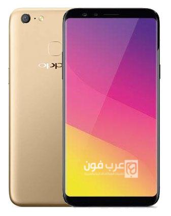 هاتف اوبو Oppo f5 في الدول العربية