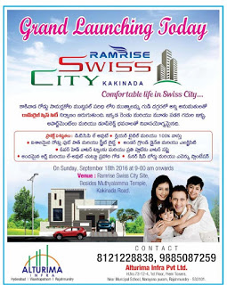 swiss city kakinada 8121228838