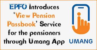 EPFO-Pension Passbook-UMANG