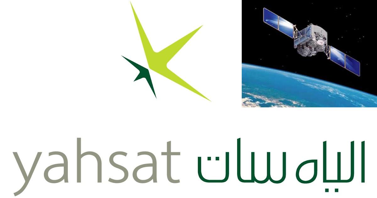 Asiasat 3s cccam server