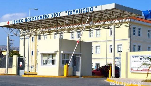 Χίος: Εξιτήριο πήρε από το νοσοκομείο ο 40χρονος στρατιωτικός που είχε προσβληθεί από κορονοϊό