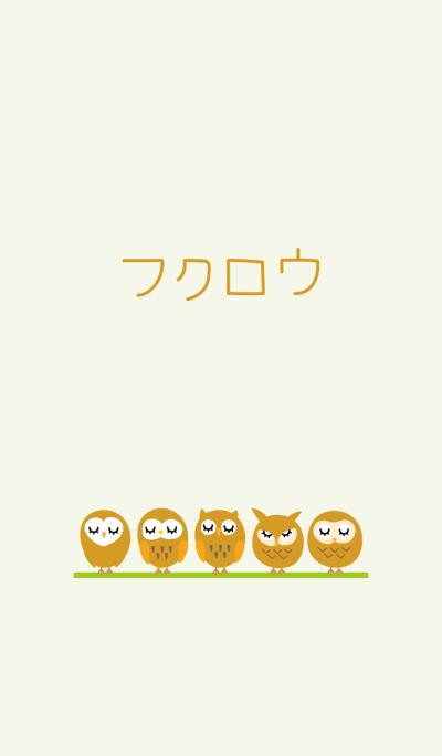 Owls natural