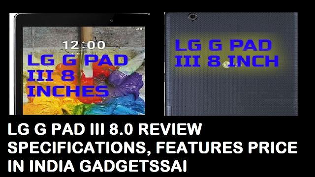 LG G PAD 8 INCHES PRICE