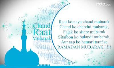 Ramadan Mubarak wishes For Massages: Raat ko naya chaad mubarak
