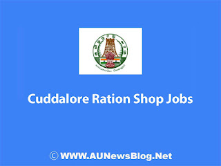 Cuddalore District Ration Shop Recruitment 2017-2018 (127 Vacancies)