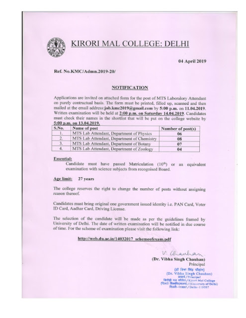 MTS Laboratory Attendant Post in Kirori Mal College Delhi
