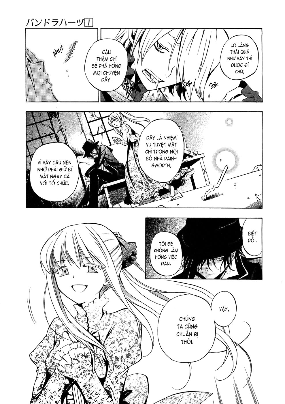 Pandora Hearts chương 003 - retrace: iii prisoner & alichino trang 4