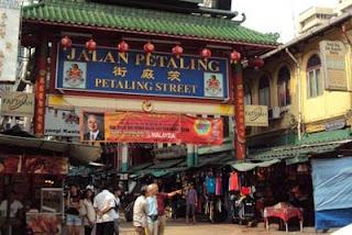 petailing street