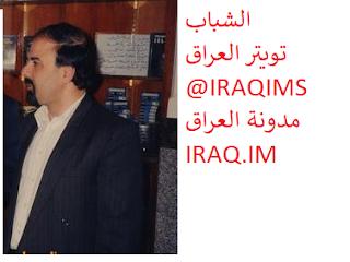 صورة العبادي رئيس الوزراء العراقي ايام شبابه !