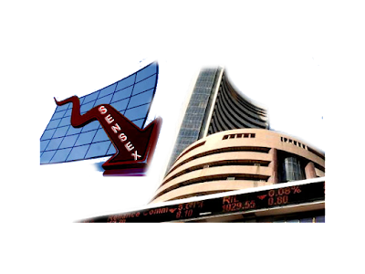 Stock market tips, BSE, NSE, share trading advice, Cyrus Mistry, Tata sons, Tata Group