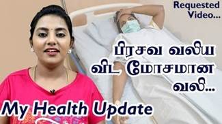 My Health Update | Karthikha Channel