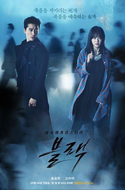 Sinopsis Drama Korea Black - Seram Dan Misteri