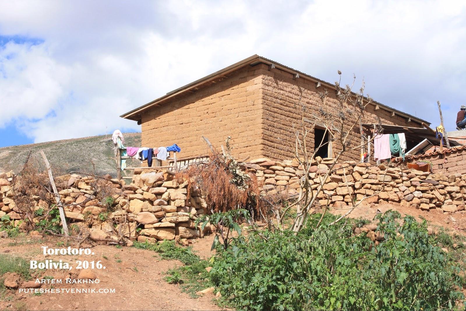 Деревня в Боливии