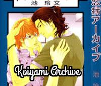 Koiyami Archive