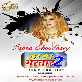Thada Bhartar ( Sapna Chaudhari ) [Abk Production]