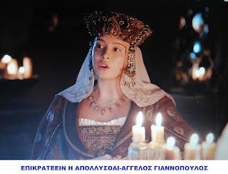 Η μεγάλη Χριστιανή Αυτοκράτειρα Ειρήνη (Μια θεοσεβούμενη γυναίκα  Έσωσε την Ορθοδοξία και την Αυτοκράτορια)