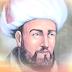 Imam Abu Hamid Al-Ghazali (Short Biography in Urdu)