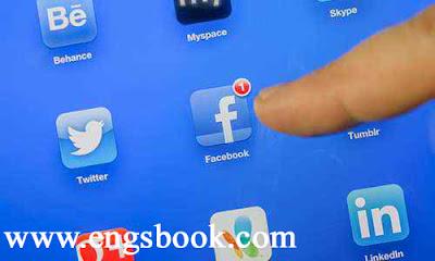 Make A Facebook Fan Page Design-facebook-twitter-google+