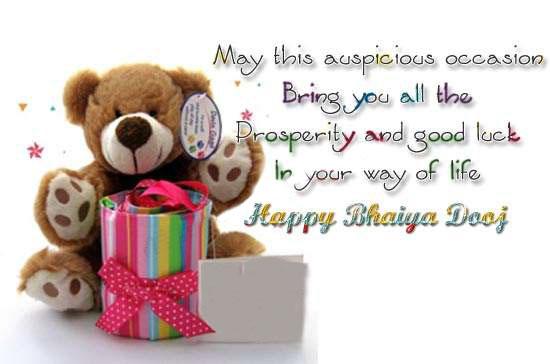 Happy bhai dooj 2015