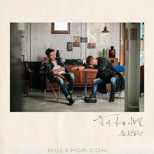 [Single] JQ & Kang Kyun Sung (NOEL) – 둘만아는 이별