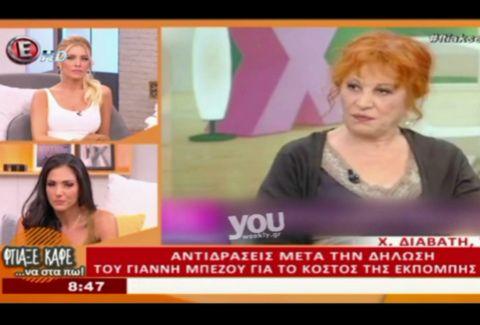 Έγιναν μαλλιά κουβάρια στην εκπομπή της Καινούργιου! Η Διαβάτη τους ξεφτίλισε on air…