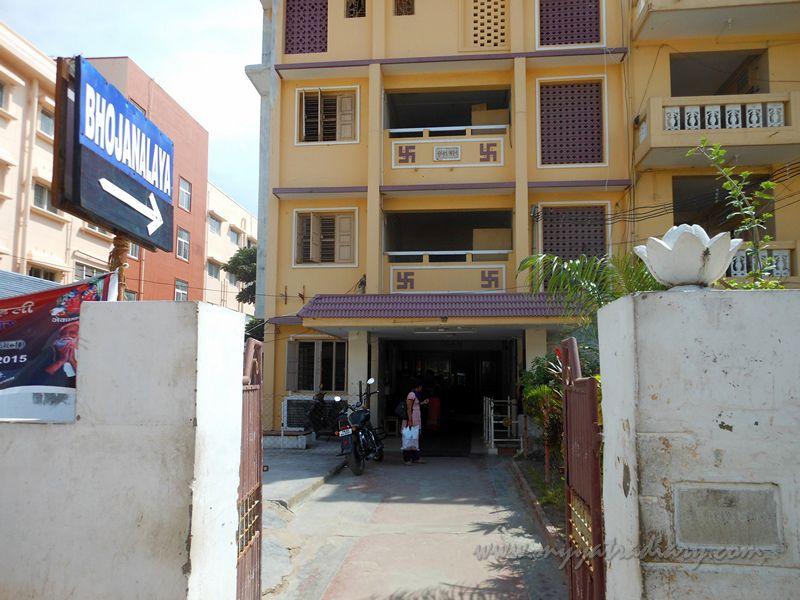 Entrance Gujarati Bhojanalaya Rameshwaram, Tamil Nadu