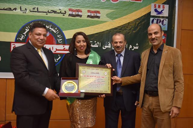 لقب أوبرا العرب و سفيرة السعادة تفوز به شرين الهواري للمرة الثانية بشرم الشيخ