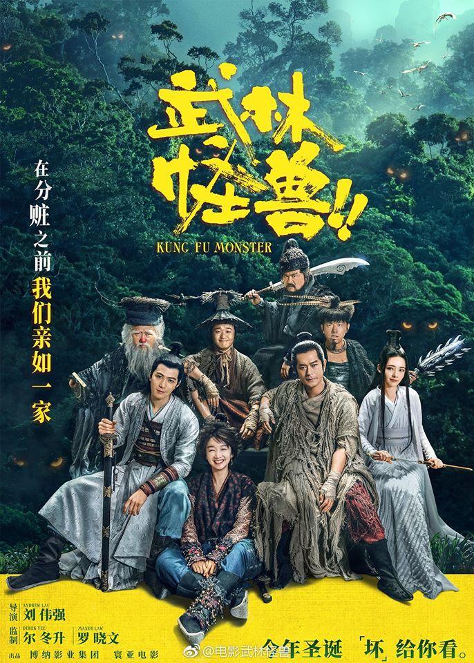 Võ Lâm Quái Thú - Kung Fu Monster (2019)