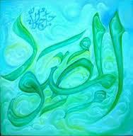 elaj-e-azam ya musawwiro benefits in urdu