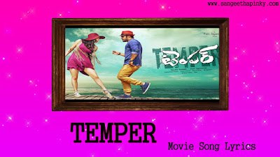 temper-telugu-movie-songs-lyrics