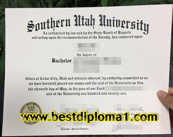 make a SUU diploma