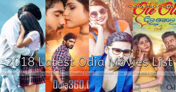 Latest Odia Movies | List of New Odia Films Releases 2018