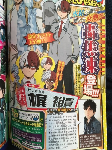 video-promosi-ketiga-anime-boku-no-hero-academia-ungkap-pemain-baru