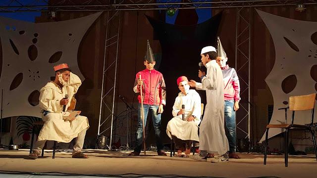 بناء مركب سوسيوثقافي ضمن توصيات مهرجان المسرح الأول بتازارين