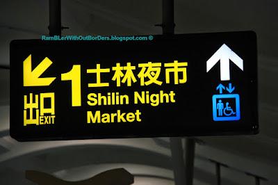 Sign, Shilin Night Market, Taipei, Taiwan