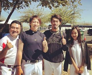 侍ジャパン WBC 2017 アメリカ 修学旅行