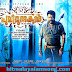 Pulimurugan Malayalam Movie Songs Lyrics -MURUGA MURUGA (THEME SONG)