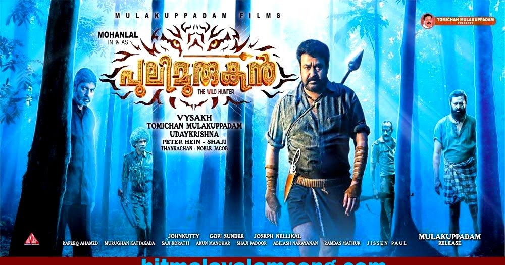 Image Result For All Malayalam Movies