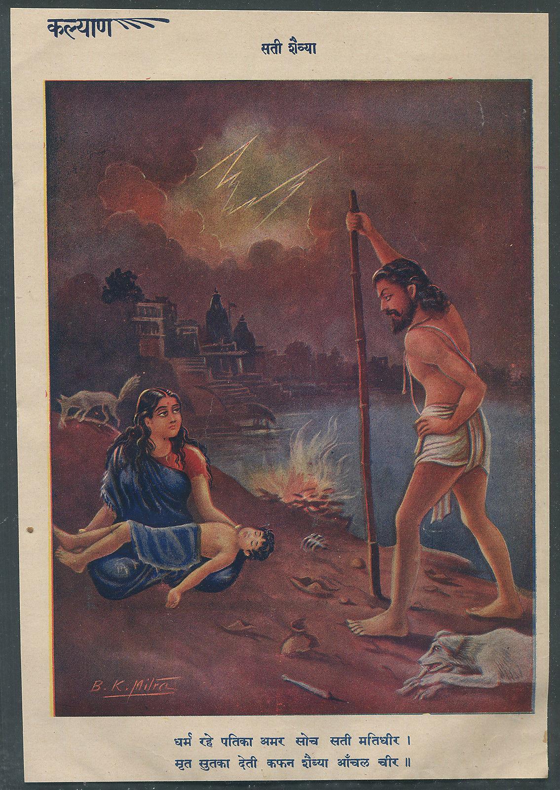 Harishchandra and Shaivya with their Dead Son - Indian Mythological Print 1948